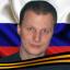 Алексей Донской