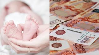 ПФР перечислит выплаты на детей до семи лет включительно в размере 5 тыс. рублей.