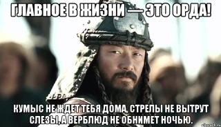 В Крыму при строительстве водовода нашли поселение времен Золотой Орды