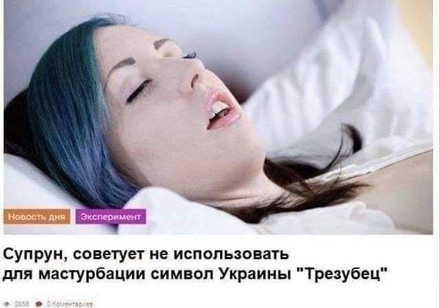Бывш глава минздрава украины, даёт рекомендации по ЗОЖ :)