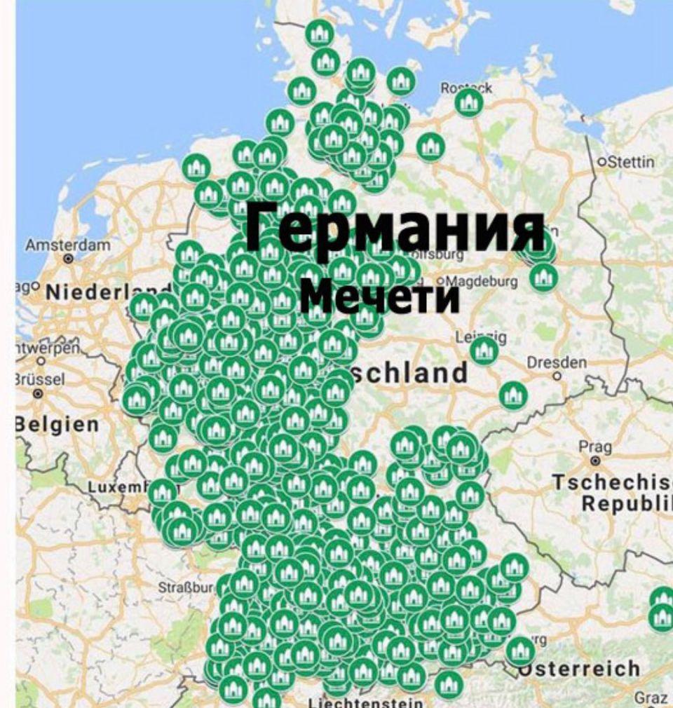 В Германии сейчас построено 2400 мечетей и ещё строятся. Площадь Германии - 357.022 кв. км. Т.е. по одной мечети на 149 кв. км. - это квадратик примерно 12х12 км. Чтобы представлять масштаб пиздеца.