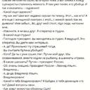 Vyacheslav G
