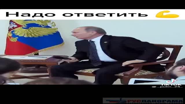 Путин о конрсанкциях со стороны России